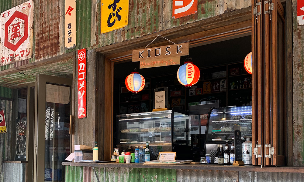 Japonaise Kitchen